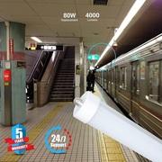 Brightest T8 8ft LED Tube For Sale - Power Saver